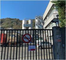 Immagine ingresso dello stabilimento